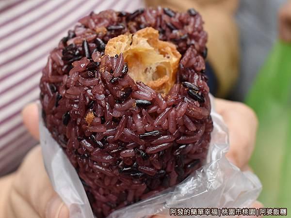 阿婆飯糰09-養身紫米飯糰.JPG