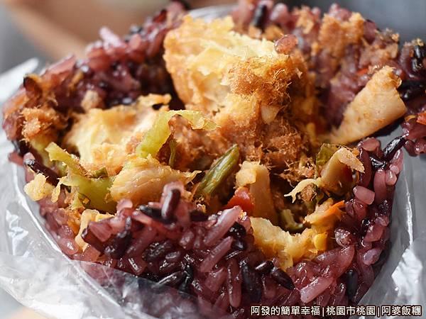 阿婆飯糰11-養身紫米飯糰餡料.JPG