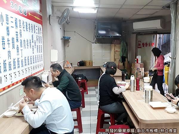 林立食堂03-用餐區.jpg