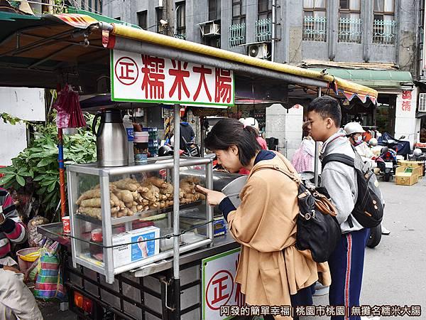 無攤名糯米大腸03-不是挑櫥櫃中的糯米大腸.JPG