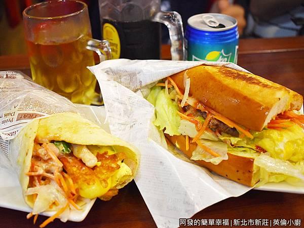 英倫小廚12-捲餅與潛艇堡.JPG