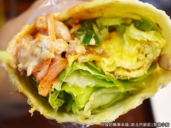 英倫小廚15-炙燒乳酪雞捲餅剖面.JPG