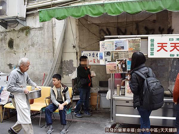 天天饅頭06-第二代老伯伯.JPG