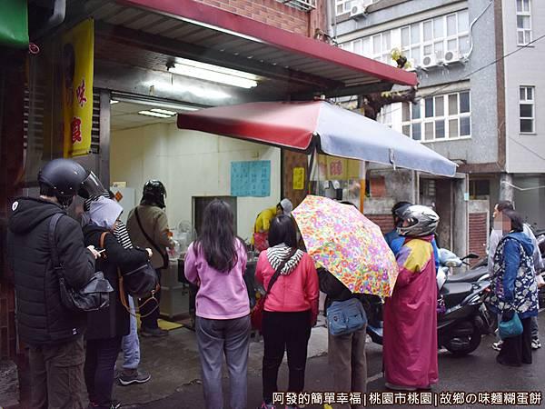 故鄉の味01-下雨天的人潮.JPG