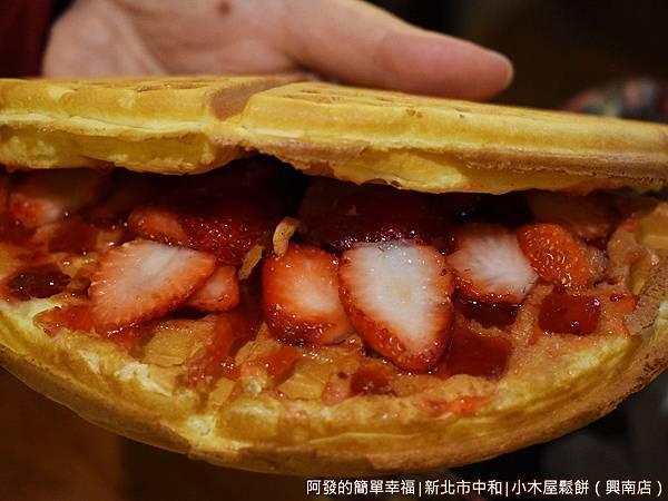 小木屋鬆餅興南店18-草莓鬆餅.JPG