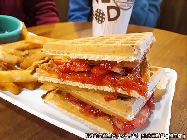 小木屋鬆餅興南店20-草莓鬆餅與套餐C3享套餐.jpg