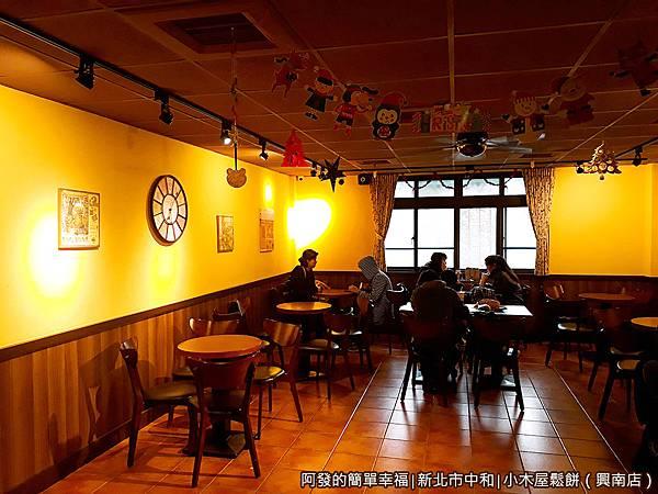 小木屋鬆餅興南店07-2樓用餐區.jpg