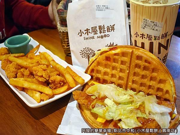 小木屋鬆餅興南店11-C3享套餐.JPG