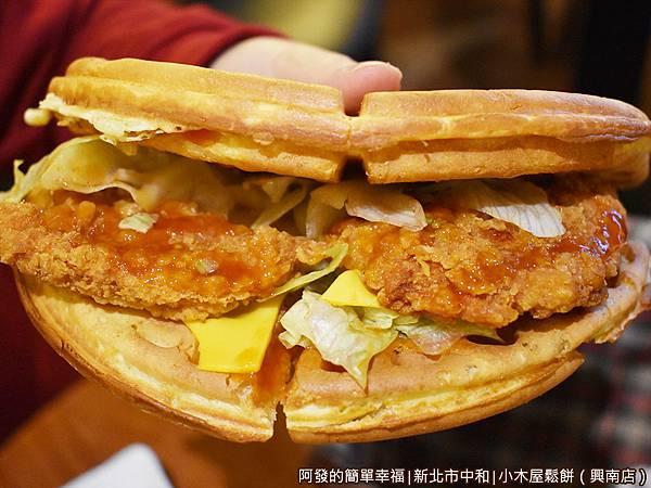 小木屋鬆餅興南店13-卡啦起司蔬菜鬆餅.JPG