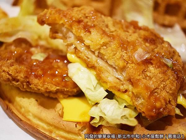 小木屋鬆餅興南店15-卡啦雞.JPG