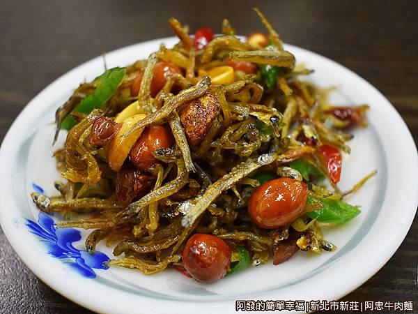 阿忠牛肉麵15-丁香魚.JPG
