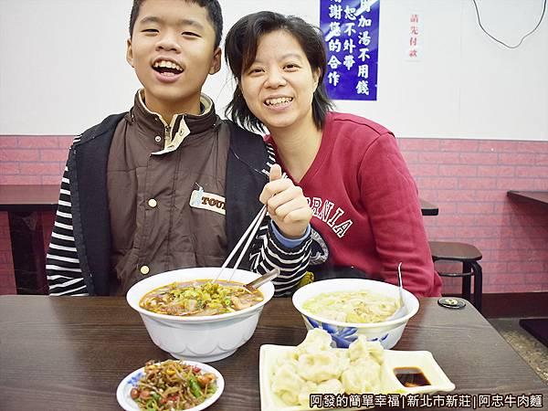 阿忠牛肉麵23-留影.JPG