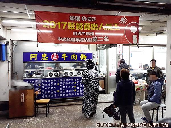 阿忠牛肉麵02-店門口.jpg