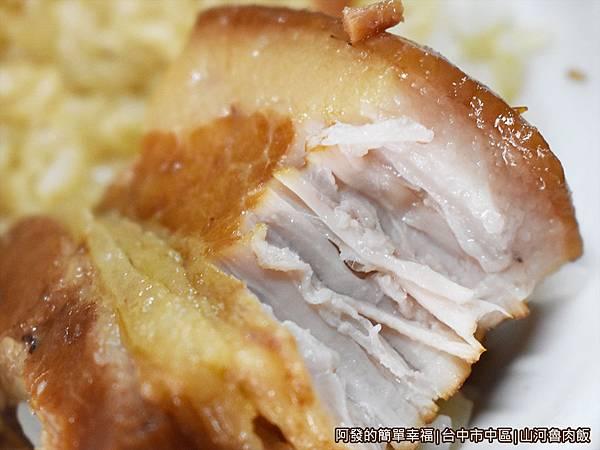 山河魯肉飯13-三層肉.jpg