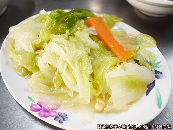 山河魯肉飯15-滷菜.jpg