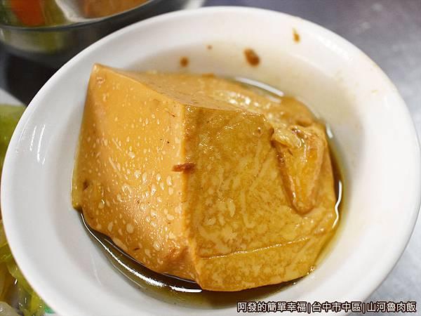 山河魯肉飯17-滷豆腐.jpg