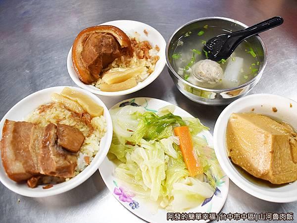 山河魯肉飯11-我們的餐點.jpg