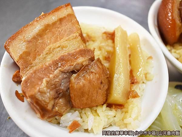 山河魯肉飯12-三層魯肉飯.jpg