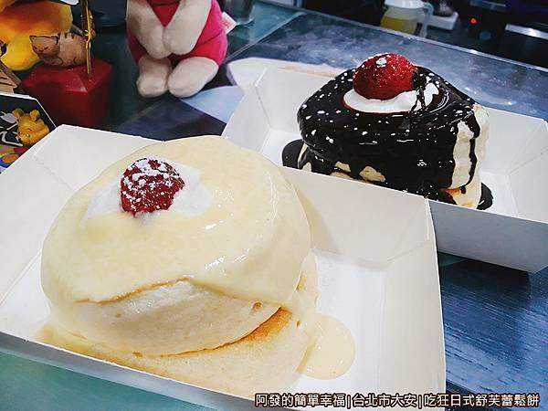 吃狂日式舒芙蕾鬆餅09-舒芙蕾到手.jpg
