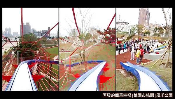 鳳禾公園21-直播溜下時的截圖.jpg