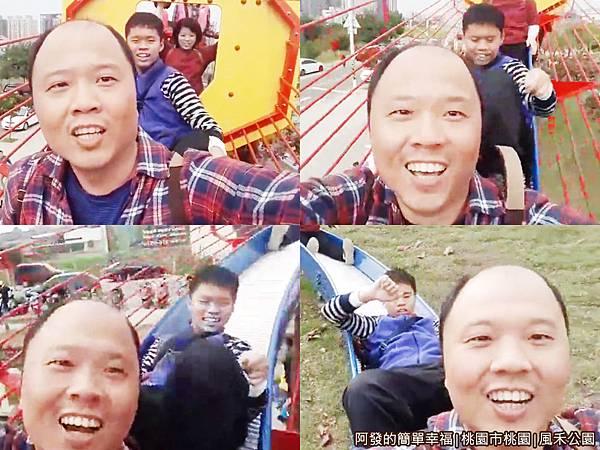 鳳禾公園22-直播溜下時的截圖-看我的表情就知道不錯玩.jpg