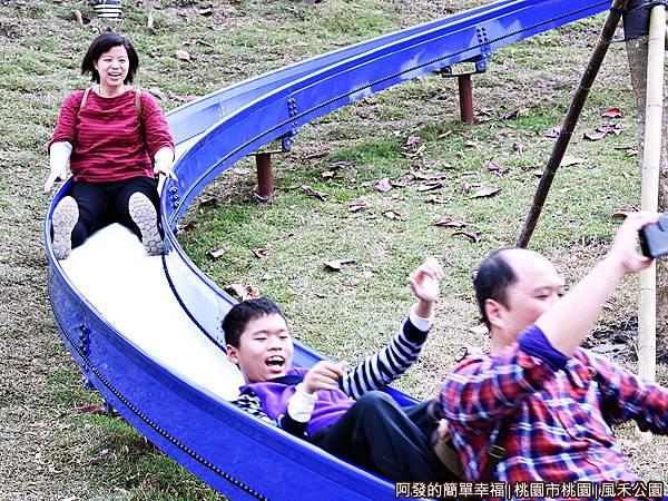 鳳禾公園23-留影.JPG