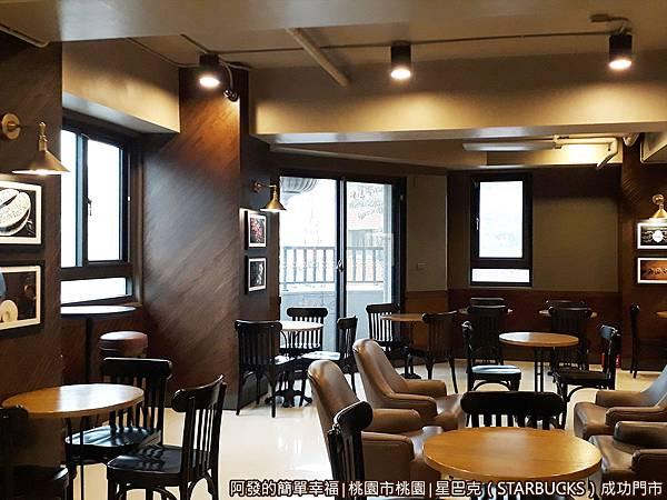 星巴克成功門市11-3樓用餐環境.jpg