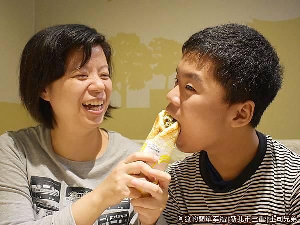 土司兄弟20-禾莎軟歐-牛肝菌菇烤雞.JPG