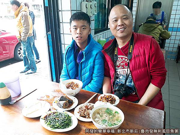 魯肉發無刺虱目魚粥06-美味午餐上桌.jpg