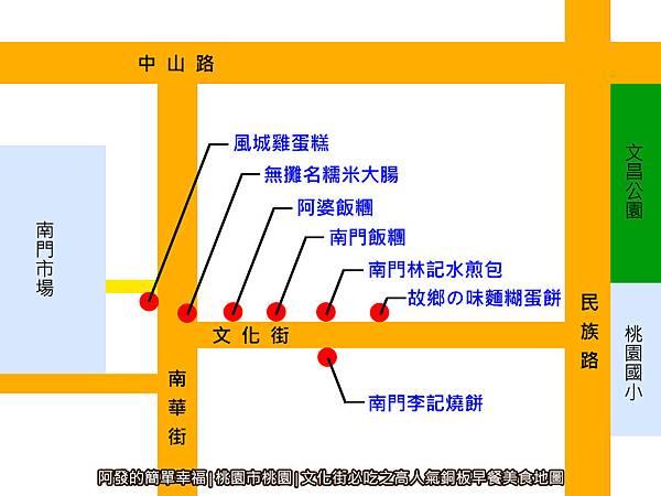 文化街必吃之高人氣銅板早餐美食地圖.jpg