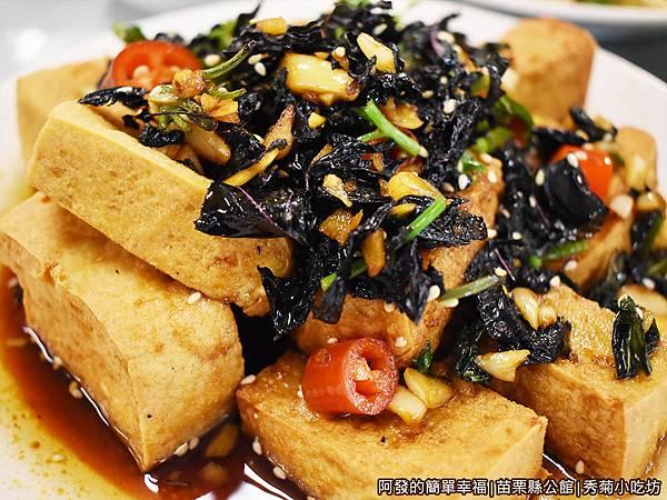 秀菊小吃坊15-紫蘇豆腐.JPG