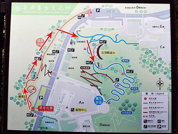 長庚養生文化村02-導覽地圖-我們的造訪動線.JPG