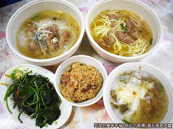 黃石謝家肉羹油飯07-古早味上桌.JPG