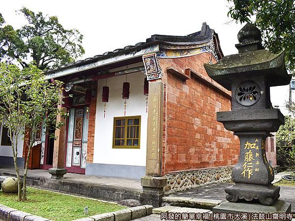 法鼓山齋明寺10-日據時代曾過多次修建.JPG