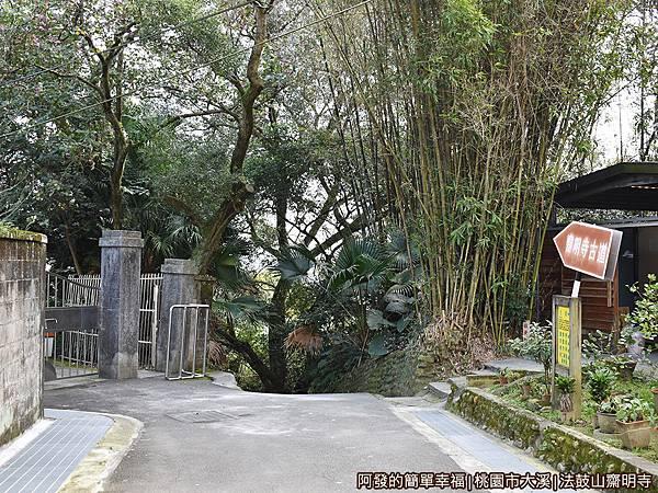 法鼓山齋明寺26-禪堂後方.JPG