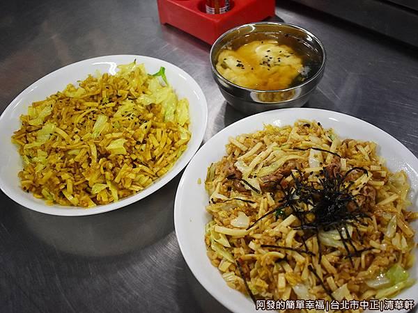 清華軒07-炒麵飯上桌.JPG