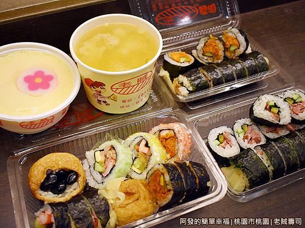 老賊壽司08-銅板美食上桌.JPG