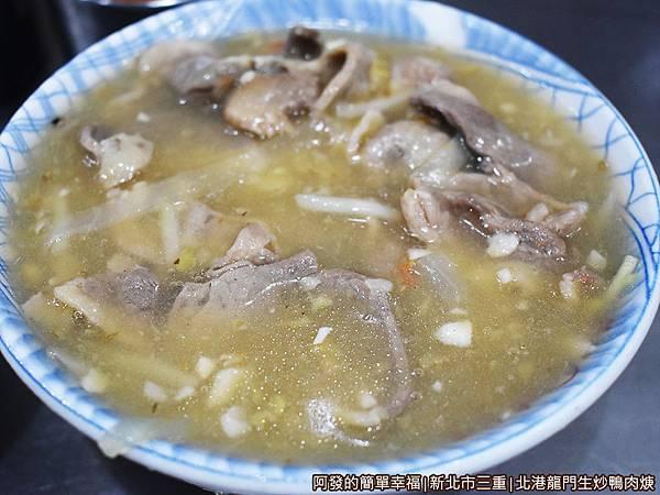北港龍門生炒鴨肉焿09-鴨肉焿麵.JPG
