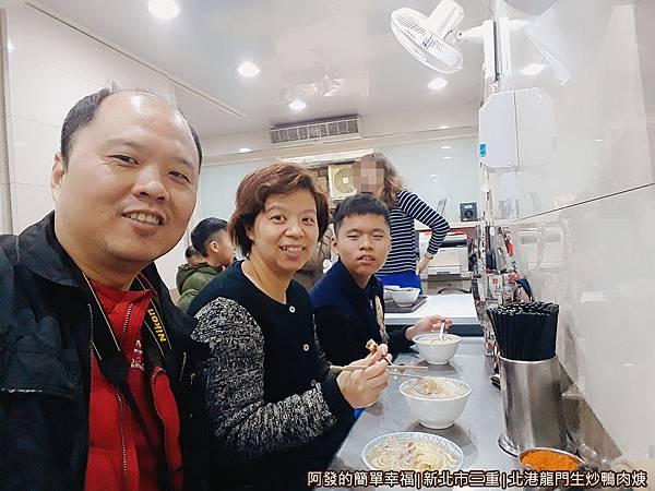 北港龍門生炒鴨肉焿20-留影.jpg