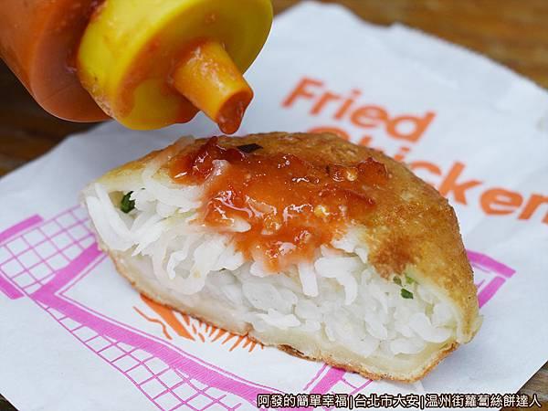 温州街蘿蔔絲餅達人20-蘿蔔絲餅淋辣醬.JPG