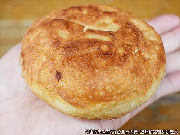 温州街蘿蔔絲餅達人17-蘿蔔絲餅大小.JPG