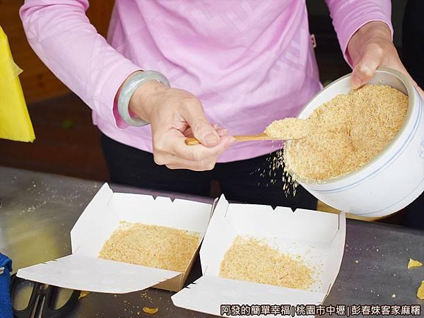 彭春妹客家麻糬06-在盒內先灑上大量花生粉.JPG