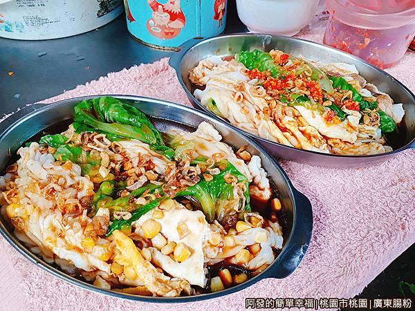 廣東腸粉10-我們的餐點.jpg