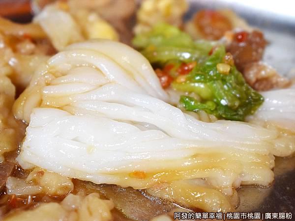 廣東腸粉17-叉燒腸粉-腸粉外觀.JPG