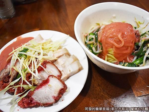 閹豬切仔麵06-美食上桌.jpg