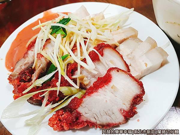 閹豬切仔麵09-紅燒肉與三層肉.jpg
