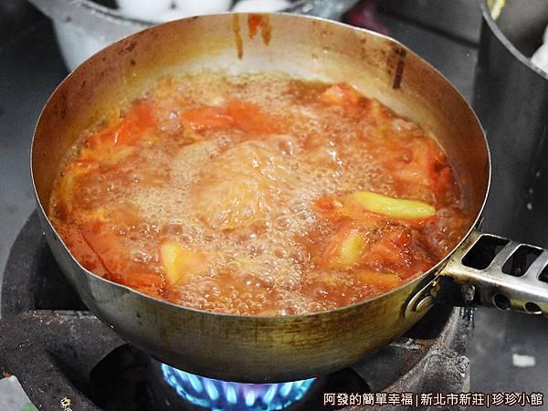珍珍小館04-蔬果湯底一鍋一鍋煮.JPG