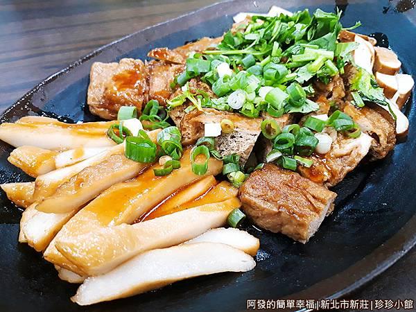 珍珍小館12-小菜.jpg