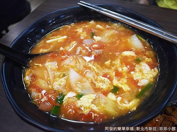 珍珍小館15-蕃茄肉片蛋花湯.JPG
