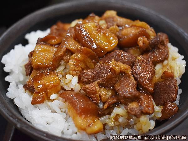 珍珍小館20-滷肉飯.JPG
